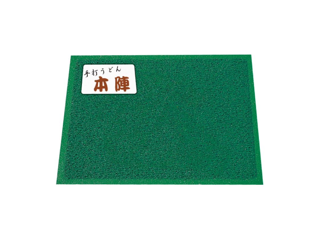デザインマット-シルク印刷方式_3